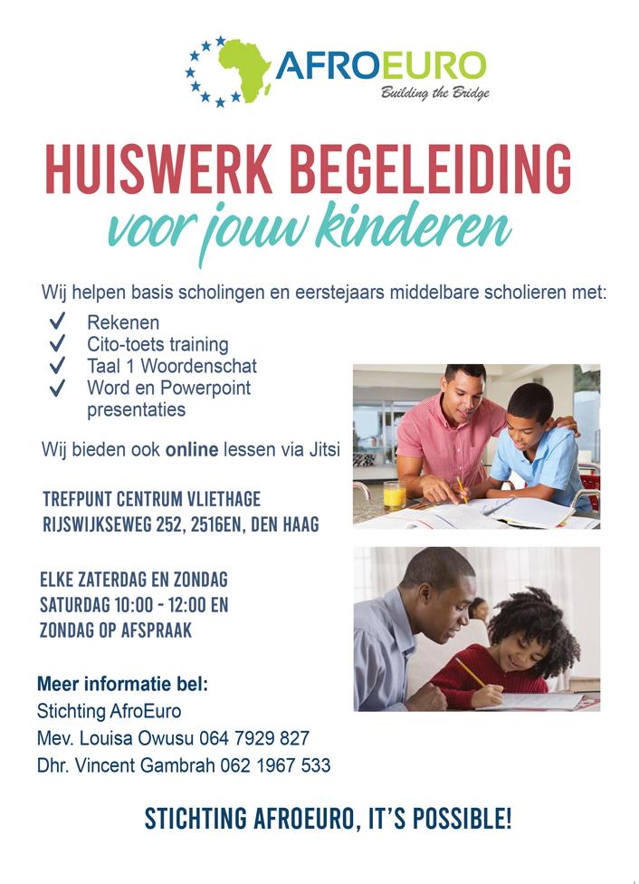 2021-homework-support-web-NL