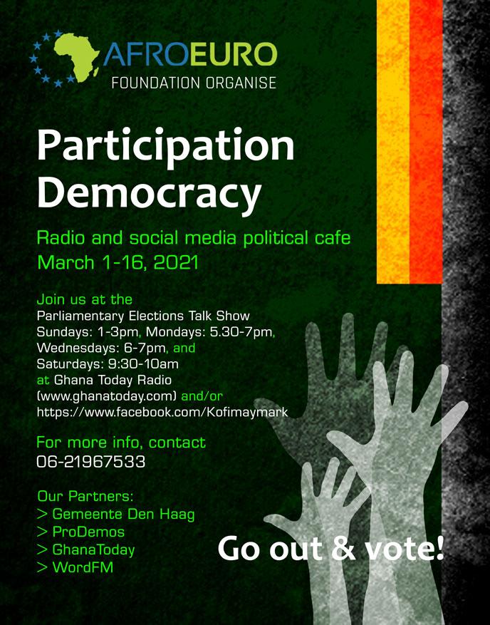 political_cafe_2021